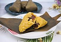 #甜粽VS咸粽,你是哪一党?#大黄米粽-最爱的甜粽的做法
