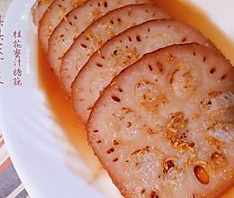 桂花蜜汁糖藕的做法