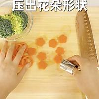 【日式肥牛饭】漫画里走出来的销魂肥牛饭,肉汁鲜美,吃完就哭了的做法图解5