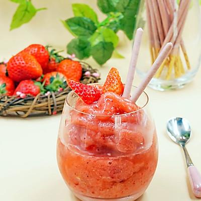 草莓冰沙~冰爽夏日