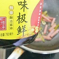 #今天吃什么#午餐肉炒腌辣椒的做法图解8