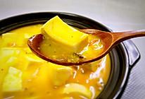 蟹黄豆腐南瓜羹#给老爸做道菜#的做法
