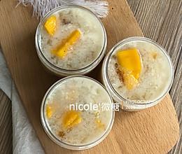#爽口凉菜,开胃一夏!#椰汁芒果桃膠雪燕養顏羹的做法