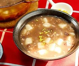 金陵名小吃 就馋那一口酒酿赤豆元宵!【微体兔菜谱】的做法