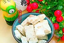 腰果牛轧糖#最萌缤纷儿童节#的做法