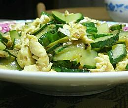黄瓜炒鸡蛋,清凉夏天减肥美食的做法