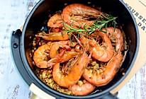 【蒜蓉烤虾】空气炸锅和烤箱都可以轻松做的做法