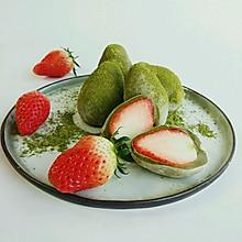 抹茶草莓大福#盛年锦食•忆年味#