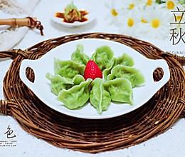 #硬核菜谱制作人#胡萝卜青椒海米饺子的做法