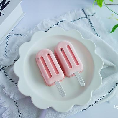 草莓酸奶雪糕