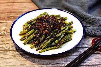 榄菜干煸四季豆