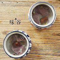 石斛炖瘦肉汤的做法图解4