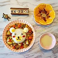 小熊咖喱牛腩饭#奇妙咖喱,拯救萌娃食欲#的做法图解21