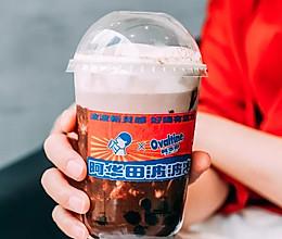喜茶爆款-阿华田波波冰的做法