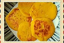 胡萝卜玉米小饼的做法