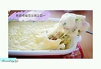 葱香培根芝士焗土豆的做法