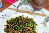 肉丁炒豇豆#自己做更健康#的做法