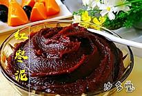 红枣泥的做法