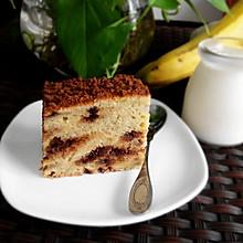 香酥粒香蕉巧克力蛋糕