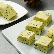#精品菜谱挑战赛#银鳕鱼杂蔬蒸糕