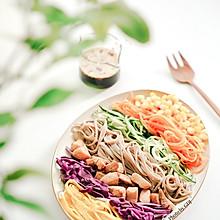 丰富餐桌味|低卡低脂,夏日必备彩虹鸡胸肉拌面