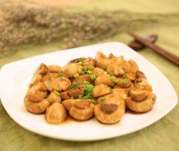 素炒鲜口蘑-迷迭香的做法
