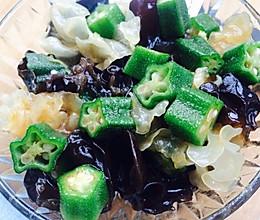减肥吃什么~养生秋葵拌双耳的做法