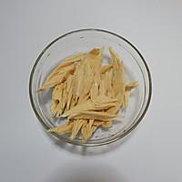 风味腐竹烩芹菜的做法图解2