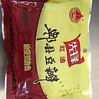 麻辣火锅汤底的做法图解7