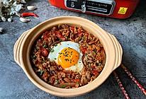 #全电厨王料理挑战赛热力开战!#番茄肥牛饭的做法
