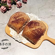 红玫瑰&黑全麦面包
