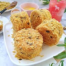 肉松小贝 (紫薯芋泥馅)