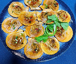 舒大厨:蒜蓉粉丝蒸扇贝的做法