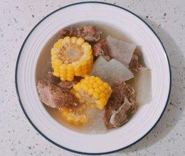 养生女孩儿✅玉米排骨冬瓜汤鲜甜清淡的做法