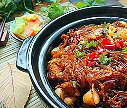 海皇蟹黄干捞粉丝煲-海鲜大闸蟹精华-蜜桃爱营养师私厨的做法