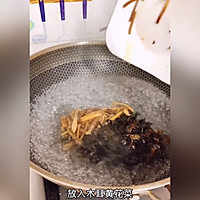 #全电厨王料理挑战赛热力开战!#顺滑Q弹的豆腐脑这样做的做法图解13
