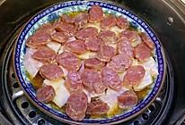 家常菜腊肠蒸香芋广东菜的做法