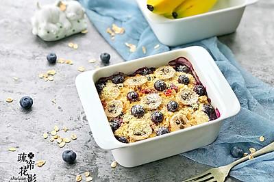 """香蕉蓝莓烤燕麦片#在""""家""""打造ins风美食#"""