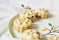 【低油低糖】蔓越莓绿豆糕的做法