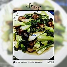 冬菇小青菜