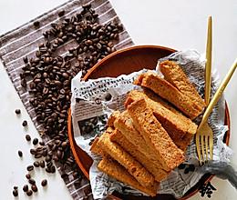 #爱好组-高筋#浓香咖啡酥脆吐司棒的做法