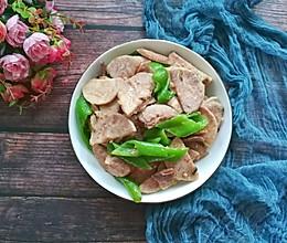 芋头炒青椒(原创)#甜粽VS咸粽,你是哪一党?#