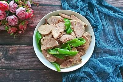 芋頭炒青椒(原創)#甜粽VS咸粽,你是哪一黨?#