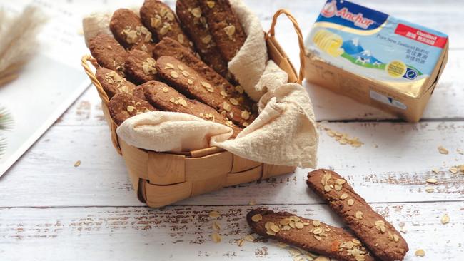 #安佳儿童创意料理#红糖水果燕麦棒的做法