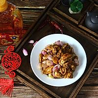 #多力金牌大厨带回家# 金牌干葱豆豉鸡(复刻版)的做法图解8
