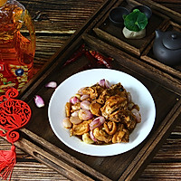 #多力金牌大厨带回家# 金牌干葱豆豉鸡(复刻版)的做法图解9