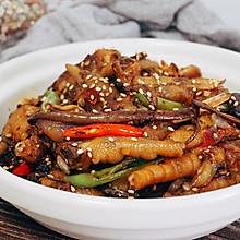 #冰箱剩余食材大改造#干锅鸡爪茶树菇