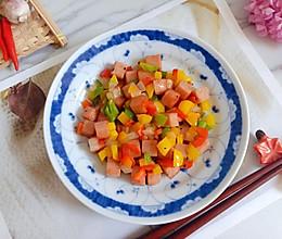 #夏日消暑,非它莫属#小炒彩椒午餐肉的做法