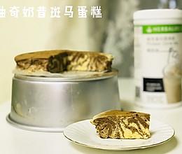 低热量网红斑马蛋糕的做法