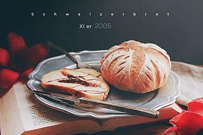 瑞士黑面包
